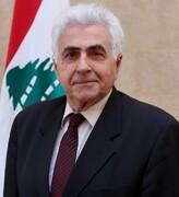 وزیر امور خارجه لبنان سفیر آمریکا در این کشور را احضار کرد