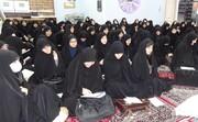 تشکیل کارگروه تهذیب در مدرسه علمیه خواهران دورود