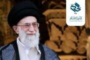 چهارمین همایش بینالمللی نوآوری و اجتهاد فکری نزد امام خامنهای برگزار میشود