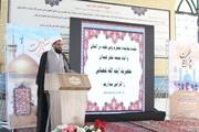 «عروجیان» در آرامستان همدان افتتاح شد