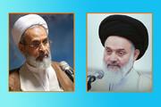 دبیر شورای عالی حوزه و مدیر حوزه های علمیه انتخاب شدند+ فیلم جلسه