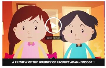کانال یوتیوب برای آموزشهای اسلامی به کودکان راه اندازی شد