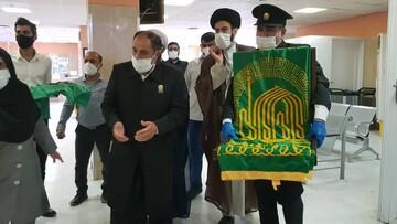 فضای بیمارستان امام حسین(ع) تنگستان معطر به عطر رضوی شد