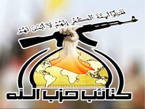 گردان های حزب الله عراق