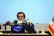 آمادگی مجموعه شهرداری قم برای برگزاری با شکوه انتخابات