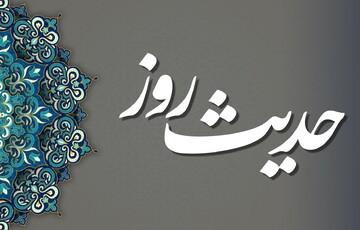 حدیث روز | جایگاه امام حسن (ع) نزد پیامبر اکرم (ص)