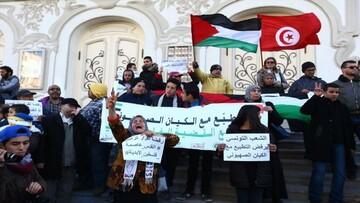 نشطاء تونسيون يرفضون التطبيع الخليجي المعلن مع العدو