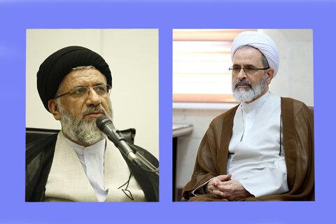 آیت الله اعرافی - حجت الاسلام حسینی نژاد