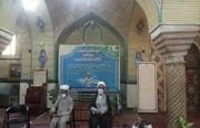 دوره تابستانه حفظ و مفاهیم قرآن در حوزه علمیه کرمانشاه آغاز شد