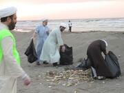 تصاویر شما/ پاکسازی سواحل دریای خزر توسط روحانیون مستقر گیلان