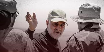 ایران برای متهمین پرونده ترور حاجقاسم اعلام وضعیت قرمز کرد