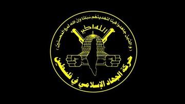 رد پای آمریکا و اسرائیل در ترور دکتر فخریزاده مشخص است