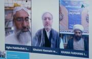 عشرہ کرامت کی مناسبت سے ویڈیو لنک کانفرنس منعقد