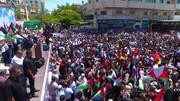 هزاران فلسطینی در مخالفت با طرح الحاق کرانه باختری تظاهرات کردند