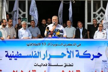 القضية الفلسطينية هي القضية المركزية للأمة