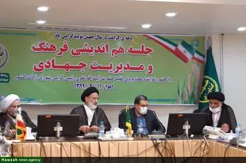 جلسه «هماندیشی فرهنگ و مدیریت جهادی» در اهواز برگزار شد