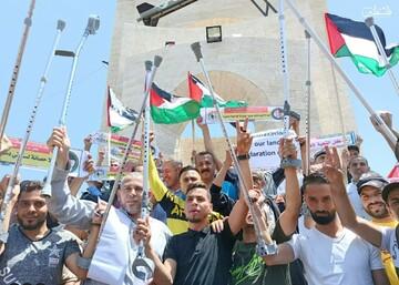 إقامة مؤتمر يوم غزة