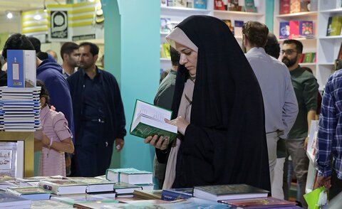 AQR releases twenty traditions of Imam Reza (AS) in four languages