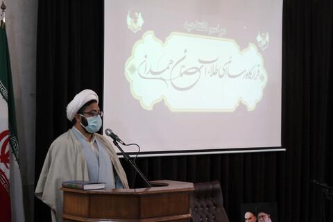 تصاویر / افتتاح قرارگاه رسانه ای طلاب استان همدان