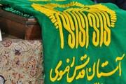 پایتخت گل و گلاب ایران از عطر رضوی سرمست شد