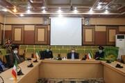 استانداری بوشهر معطر به عطر رضوی شد