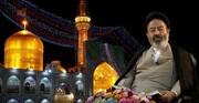 ویژه برنامه جلوههای حج در سیره امام رضا(ع) به صورت مجازی برگزار شد