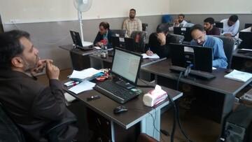 کارگاه ارزیابی مقالات علمی در اصفهان برگزار شد