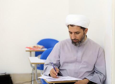 آزمون تخصصی سطح چهار کلام در مرکز تخصصی معارف اهل بیت(ع)