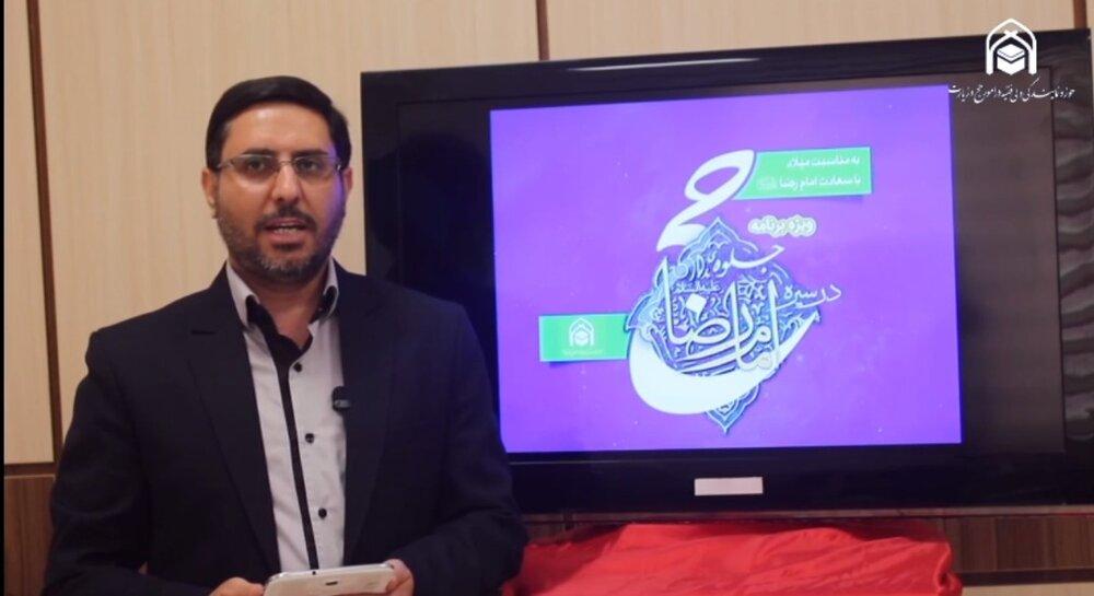 ویژه برنامه جلوههای حج در سیره امام رضا(ع)