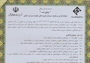 امضای توافق نامه مرکز ارتباطات و بین الملل حوزه و شبکه قرآن و معارف سیما
