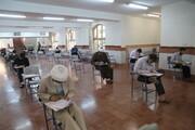 برگزاری آزمون دانش پژوهان مرکز تربیت مبلّغ معلم حوزه های علمیه