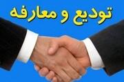«ناصحی مقدم» مدیر مدرسه علمیه امام خمینی(ره) کوهسرخ شد