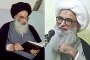 آية الله النجفي يصدر بيان استنكار للاساءة المتعمدة على مقام آية الله السيستاني + الوثيقة