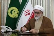 Chief Custodian announces management reshuffle at Astan Quds Razavi