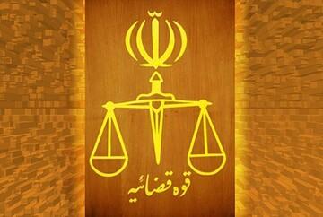 فرایند تشکیل پرونده، گزینش و تایید صلاحیت قضات اعلام شد
