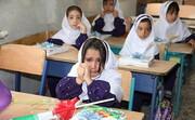 زمان بازگشایی مدارس در هاله ای از ابهام/ وزیر هم زمان دقیق را نمی داند