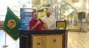 ندوة عالمية عبر الشاشة بمناسبة ذكرى مولد الإمام الرضا عليه السلام في بعلبك