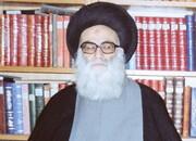 مروری بر زندگینامه آیت الله حاج سید محمدحسین حسینی طهرانی