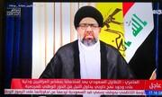 Al-Kazemiz's weak government cause of House of Saud's impudence/Saudi Arabia a takfiri Regime