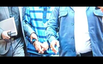نماهنگ | مجازات دو برابری