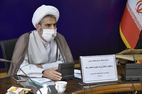 حجت الاسلام محمد هادی نظیری