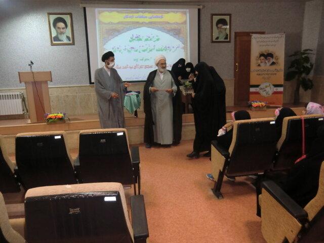 بانوان جهادگر مرکز تخصصی فاطمه الزهرا(س) اردکان تقدیر شدند