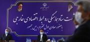 ہمسایہ ممالک کے علاوہ چین، ہندوستان اور روس کے ساتھ ہمارے معاشی تعلقات بھی انتہائی اہم ہیں،سنیئر نائب ایرانی صدر