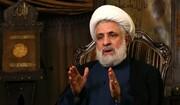 Sheikh Qassem: US imposes starvation policy on Lebanon for sake of 'Israel'