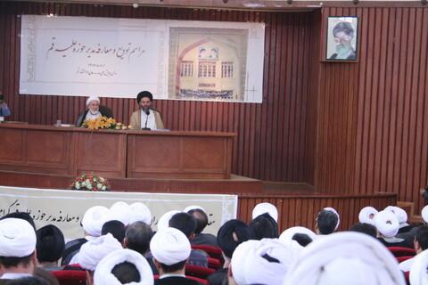 تصاویر آرشیوی از مراسم تودیع و معارفه مدیر حوزههای علمیه