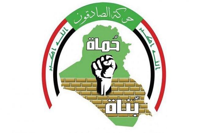 ترور الهاشمی تلاش برای متهم کردن گروه های مقاومت است