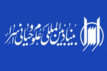 مشاوره های تلفنی و حضوری از سوی اداره مشاوره تربیتی دفتر آیت الله العظمی جوادی آملی ارائه می شود / تماس های خارج از کشور برای رفع شبهه های اعتقادی