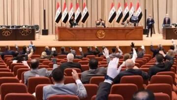 پارلمان عراق از سیاست الکاظمی ناراضی است