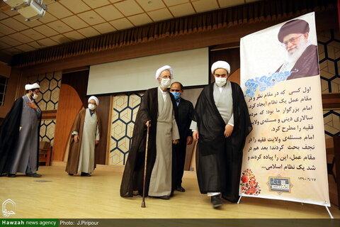 """بالصور/ المؤتمر السنوي لأساتذة """"مشروع الولاية"""" بمشاركة آية الله مصباح بقم المقدسة"""