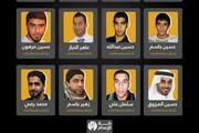 کمیساریای حقوق بشر سازمان ملل خواستار توقف اعدام در بحرین شد